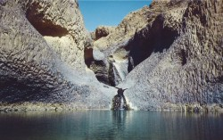 La cascade d'Aguelman