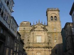 La vieille ville de Saint-Jacques-de-Compostelle