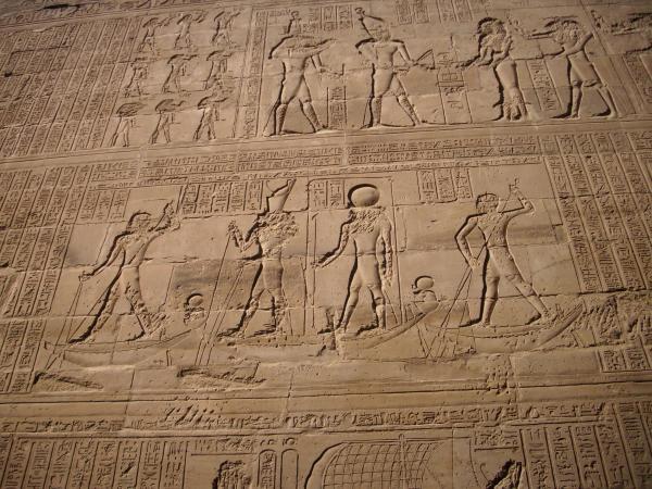 L 39 gypte egypte 2009 club des voyages - Decoration de mur exterieur ...