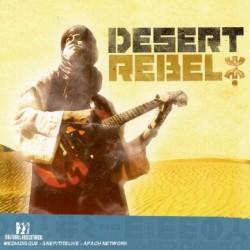 """""""Desert Rebel"""" par Desert Rebel & Abdallah 0umbadougou"""
