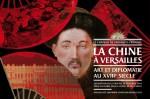 La Chine à Versailles