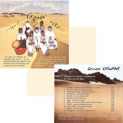 """""""Tifinagh"""" par Groupe Oyiwane"""