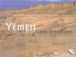 Yémen : cités d