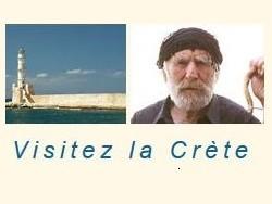 L'Ouest de la Crète