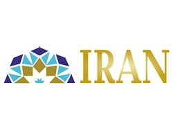 Office de tourisme de l'Iran