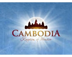 Office de tourisme du Cambodge