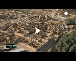 Addiriyah: le berceau de la nation saoudienne
