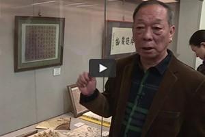 Jin Yulan, gardien de la mémoire des empereurs de Chine